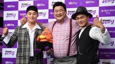 권혁수-김준현-마닷, '진정한 프로먹방러'