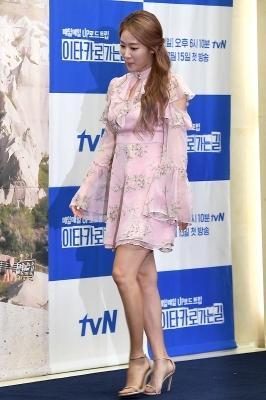 소유, '분홍빛 원피스 입고 우아하게~'