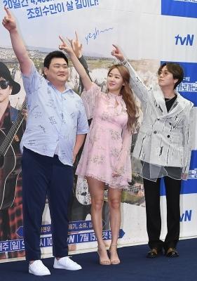 김준현-소유-이홍기, '이타카로 가는 길' 기대해 주세요~