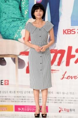 이영아, '안방극장 복귀'