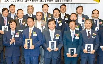 [2018 상반기 한경주거문화대상] 종합대상 '힐스테이트 리버시티'·'부산용호동 W 주상복합' 수상