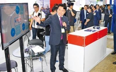 새 아파트·첨단기술·투자 세미나까지… '부동산 엑스포' 개막