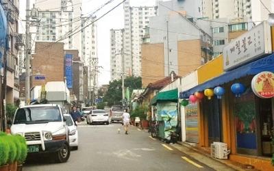 청량리·이문·휘경동 일대 재개발 '붐'