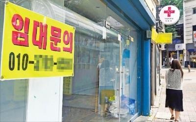 """편의점 점주들 """"밤 12시부터…"""" 파격 결정 '발칵'"""