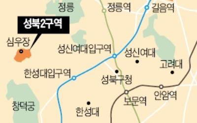 성북2·신월곡1구역, 재개발 용적률·수익 첫 맞교환