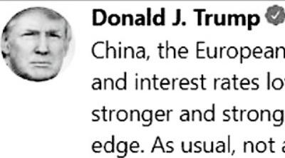 환율전쟁 포문 연 트럼프… 글로벌 금융시장 '화염' 속으로