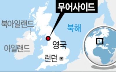 21조 원전 英 수출 무산 위기… 업계 '망연자실'