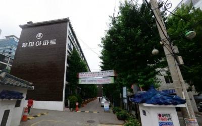 성수동 '장미', 신탁방식 재건축 추진 MOU