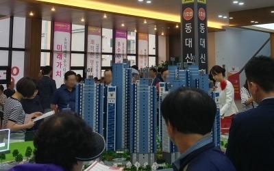 '동대신역 비스타동원' 평균경쟁률 10.81대 1