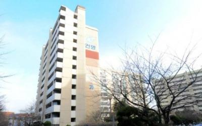 [얼마집] '신림건영1차' 최고 20층 601가구로 재건축