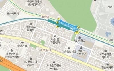 이촌동 '삼성리버스위트' 전용 234㎡ 19.8억 실거래