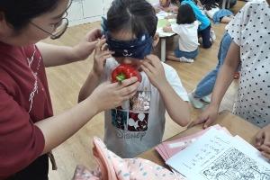 부천시, 초등학생 '채소 미각체험 놀이' 진행