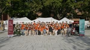 기아차, 대학생 사회공헌활동 참가자 모집
