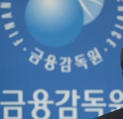 금감원·한국은행, 8월부터 두 달간 '전국민 금융이해력 조사' 실시 | 경제 | 한경닷컴