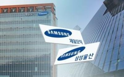 """엘리엇 이어 메이슨도 """"삼성물산-제일모직 합병 부당""""… 소송준비"""