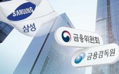 [특징주] 삼성바이오, 증선위 기자 브리핑 앞두고 상승