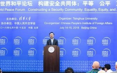 """中 양제츠 """"반격 불가피… 중국이익 훼손할 환상 품어선 안돼"""""""
