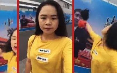 시진핑 초상화에 먹물 중국 여성, 당국에 구류중