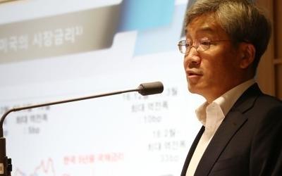 """고승범 금통위원 """"한미 시장금리 역전 기간·폭 확대할수도"""""""