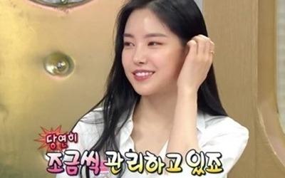 '라디오스타' 손나은, 자연미인 질문에 '당혹'…윤종신