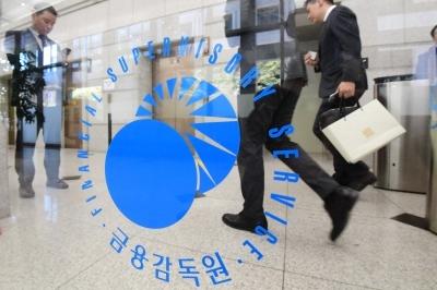 """금감원 """"삼성증권 사태 재발 방지 위해…증권사 전산 개선 조치"""""""