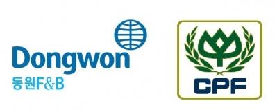 동원F&B, 태국 최대 식품기업 CPF와 업무협약 체결