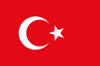 터키 리라 환율 '급락'…원·달러 1130원대 '훌쩍'