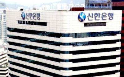 [단독] 신한, 10년 만에 '大魚 사냥'… 조용병 신한금융 회장의 '리딩금융그룹' 재탈환 승부수