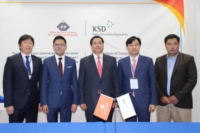 예탁결제원, 몽골예탁결제회사와 MOC 체결