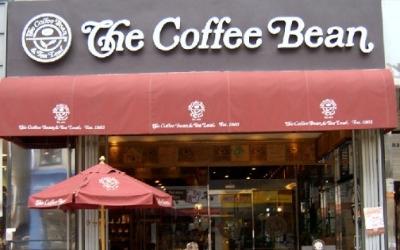 미래에셋PE, 커피빈 매각 시동