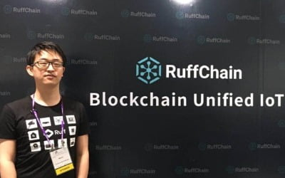 """로이 리 러프체인 대표 """"블록체인과 IoT는 '찰떡궁합', 실용화 주도할 것"""""""