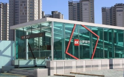 경기도 향후 10년간 '전철망' 계획 다음달 나온다