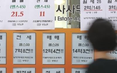 집값 단기급등 탓… 아파트 계약 해지 속출
