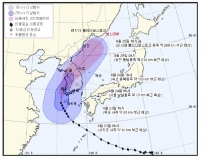'태풍 솔릭 영향' 대한항공, 23일 제주공항 출발·도착 전편 결항