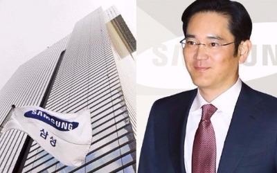 이재용 부회장 '180조 투자' 발표 이후… 삼성SDI, 4000억 회사채 발행