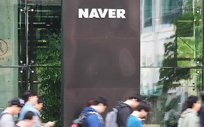 네이버·카카오, 위기에도 新사업 인력 대폭 늘렸다