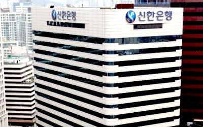 [단독] 신한금융, 2조4000억원에 ING생명 인수한다