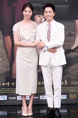 엄현경-김영민, '다정한 미소~'