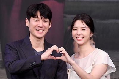 송창의-엄현경, '다정하게 하트~'