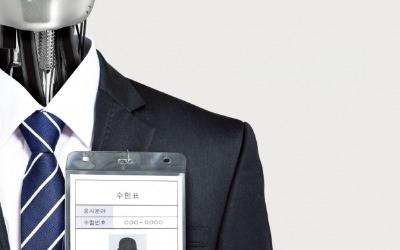 """""""자소서 표절 꼼짝마!""""… 롯데 입사지원서 AI가 거른다"""