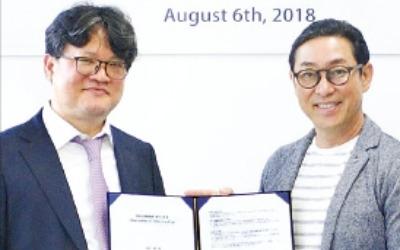 카페24, 韓 패션 쇼핑몰 日 진출 지원