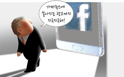 """""""자기과시로 도배… 싫다 싫어"""" SNS 이용시간 확 줄었다"""