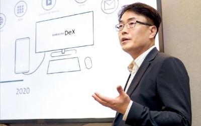 """임채환 """"갤노트9, 모니터에 연결하면 PC로 변신"""""""