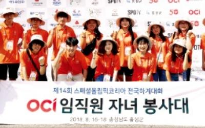 OCI, 발달장애인 올림픽서 자원봉사
