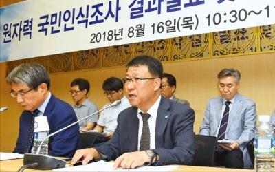 """국민 72% """"원전 찬성""""… 학계, 탈원전 정책 수정 촉구"""