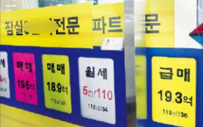 비수기에도… 서울 7월 주택거래 13% 급증