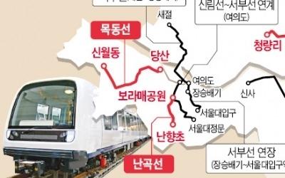 """'서울 철도망 계획' 발표 연말 연기… """"사업성 확인 등 추가 검토 필요"""""""
