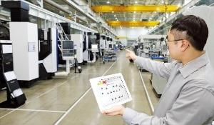 스마트팩토리 선두 현대위아… 창원서 세계 40여개 공장 원격제어