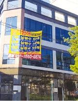 [한경 매물마당] 천안역세권 수익형 상가빌딩 등 6건