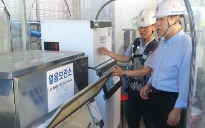 김석준 쌍용건설 회장, 혹서기 현장 근로자 안전보건 점검